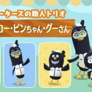 任天堂、『どうぶつの森 ポケット キャンプ』でキャンピングカーディーラー「OKモータース」を経営する新キャラクター3人を公開