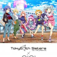 Donuts、『Tokyo 7th シスターズ』が渋谷マルイでコラボショップを10月19日よりオープン 描き下ろしイラストグッズの販売や衣装展示などを予定