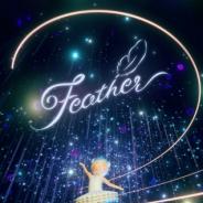 CinemaLeapのVR映画『Feather』がヴェネツィア国際映画祭のVR部門の正式招待作品に