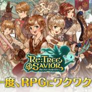 【おはようSGI】コロプラやイマジニアなど決算レポート、『Re:Tree of Savior』発表、NetEaseオンライン発表会、『パズドラ』シリーズ全世界9000万DL