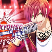 アスガルド、『ダイジャム』でバンドイベント「開演!真夏の KYOHSO NIGHT SUMMER LIVE♪」と限定ガチャを実施!