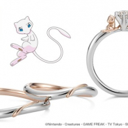 ケイ・ウノ、「U-TREASURE」で幻のポケモン「ミュウ」の婚約指輪・結婚指輪を発売 成約特典でイーブイ&フレンズジュエリークロスをプレゼント
