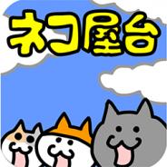 インクリメントP、『はい!こちらネコ屋台です。by MapFan』Android版を公開…記念キャンペーンで最高10万円分の電子ギフト券をプレゼント