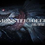 【PSVR】水底に潜む魔物との新たな戦い『MONSTER OF THE DEEP: FFXV』が発表 更に広がりを見せるE3トレイラーも公開