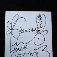 ショウゲートとゲームゲート、『夜々フリック』のAndroid版を配信開始…原田ひとみさん直筆サイン色紙プレゼント企画も開催中