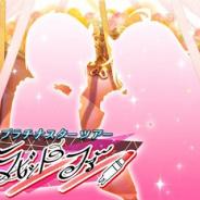 バンナム、『ミリシタ』で8月21日15時よりイベント「プラチナスターツアー ~ラビットファー~」を開催!