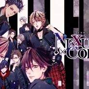 フロンティアワークス、BLゲーム『ネクサスコード』のリニューアル版『ネクサスコード Plus』の新キービジュアル・新キャラクターを公開!
