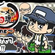 サミーネットワークス、iOS版『ラーメン魂』でアニメ「はじめの一歩 Rising」とのコラボイベントを開始