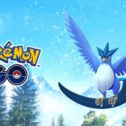 Nianticとポケモン、『Pokémon GO』で明日開催予定だった「フリーザー・デイ」を延期 大雨特別警報を受け「皆様の安全を考慮」
