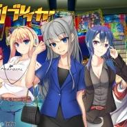 アオキゲームス、にじよめ向けソーシャルスロットゲーム『カジノブレイカー』を事前登録を開始