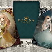 DominaGames、5周年記念プレゼントキャンペーン開催! ゲームマーケット2019春に出展も