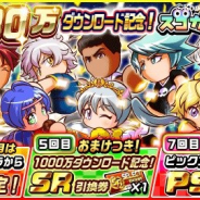KONAMIの『実況パワフルサッカー』がApp Store売上ランキングでトップ10に復帰 「1000万DL記念!スゴガチャ!」の開催で