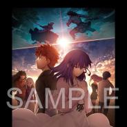 劇場版「Fate/stay night [HF]」第2章が興行収入15億円突破! 動員も100万人! 第7週目の来場者特典は「須藤友徳描き下ろしA4記念ボード」に!