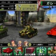 KADOKAWA、超改造戦車RPG『METAL MAX FIREWORKS』iOS版をリリース シリーズの世界観はそのままに新生 パーツや兵器を選んで最強の戦車を作り上げろ!