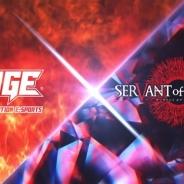 スクエニ、『サーヴァント オブ スローンズ』でe-Sportsイベント「RAGE」での公式大会開催を記念した「RAGE参戦記念プレゼント」を実施