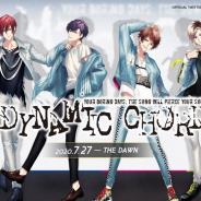 アリスマティック、『DYNAMIC CHORD』新プロジェクトティザーサイト公開! 所属4バンドのボーカルの撮り下ろしビジュアルも!
