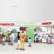 バンダイナムコアミューズメント、名古屋に「VR ZONE Portal」併設の『あそびパーク PLUS』を9月28日にオープン