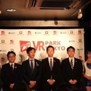 いよいよ渋谷にオープンするVRエンタメ施設「VR PARK TOKYO」 プレス発表会の様子をお届け