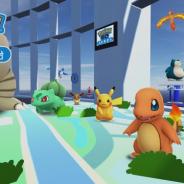 Nianticとポケモン、アートイベント「Pokémon GO AR展望台」を六本木ヒルズで開催 AR世界のポケモンたちが実物サイズで登場!!