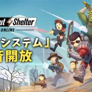 ガイアモバイルとShengqu Games、新作『Fallout Shelter Online』に「ギルドシステム」や「輝きの海」などのコンテンツを実装