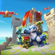 ゲームロフト、『ドラゴンマニア・レジェンド』クラン機能の追加を含む大型アップデート実施 限定ドラゴンを手に入れよう!