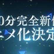 Donuts、『Tokyo 7th シスターズ』にてEPISODEシリーズ完結編「EPISODE 6.0」を制作! 東映アニメによる完全新作アニメも