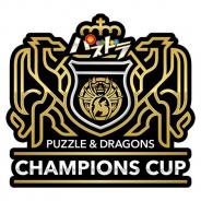 『パズドラ』のプロゲーマー総勢9名による初の「パズドラチャンピオンズカップ」が開催 予選は8月18日、決勝大会は9月22日のTGS2018で開催