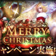 マイネットエンターテイメント、『レジェンドオブモンスターズ』で限定カード「[夜兎]幻想に導く白ウサギ」が手に入るクリスマスキャンペーンを開催