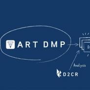 D2C R、スマホ向け広告効果測定データ基盤「ART DMP」がファンコミの「nend」とフリークアウトの「Red」との連携を開始