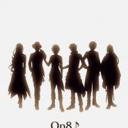 サン電子、『Op8♪(オーピーエイト)』の25名の全出演キャストを公開 新たに天﨑滉平、上村祐翔、永野由祐、花江夏樹、福山潤を追加発表