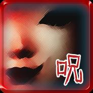 IINA、呪いの人形を育てるホラー育成ゲーム『アザミ』のAndroid版をリリース 放置したらゲームオーバー