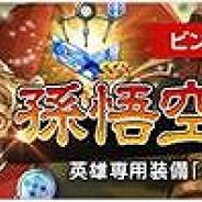 ネクソン、『OVERHIT』にて新SSR+英雄「リリス」(CV.蒼井翔太)を実装! 風属性限定の「特別闘技場」を期間限定でオープン