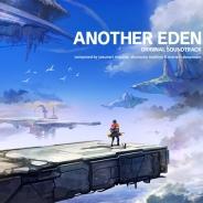 Wright Flyer Studios、『アナザーエデン』のオリジナル・サウンドトラックを9月27日よりAmazon限定で販売開始