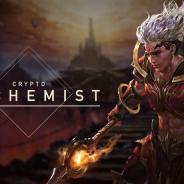 Gaia、ブロックチェーンゲーム『Crypto Alchemist』で様々な機能を追加したオープンβテスト(PCブラウザ)を実施中!