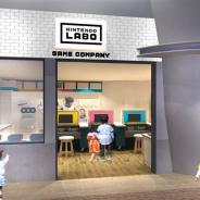 KCJ GROUPと任天堂、「キッザニア東京」と「キッザニア甲子園」でNintendo Laboを活用した「ゲーム会社」パビリオンを7月にオープン