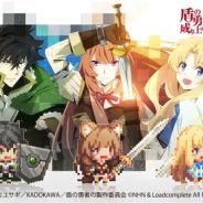 韓国NHNエンターテインメント、『クルセイダークエスト』でアニメ「盾の勇者の成り上がり」コラボを実施!