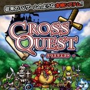 サマーバケーション、本格RPG『クロスクエスト』の事前登録受付を実施 自由に探索できるダンジョンやコマンドバトルを採用