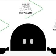 Google、東京オフィスで「Indie Games Festival 2019」キックオフイベントを3月2日に開催