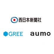 グリーグループと西日本新聞社、福岡の地域活性化を目的とした地域情報発信メディア「ファンファン福岡」を軸とした共同事業を展開へ