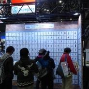 【AnimeJapan2017】博報堂DYミュージック&ピクチャーズブースでは『ガールズ&パンツァー 戦車道大作戦!』のファン投票2017を実施!