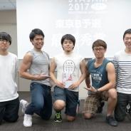 【SPAJAM2017】激戦の東京B予選を制したのは「SEASON RAPPER」を開発したRising Sun