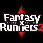 ネクソン、『FantasyxRunners2』のサービスを2015年9月17日15時に終了