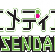 「超!アニメディア劇場in仙台アニメフェス」の出演アーティストを発表 チケット一般販売は7月1日から