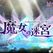 オレンジキューブ、Steam向けローグライクRPG『魔女の迷宮』をリリース