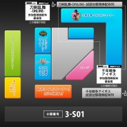【TGS2015】DMMゲームズ、TGS2015で『刀剣乱舞-ONLINE-』ステージ応募/試遊台参加方法と出演者情報を公開!