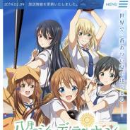 アカツキ、TVアニメ「八月のシンデレラナイン」公式サイトをオープン! 初回放送は4月7日(日)の深夜1時35分からテレビ東京ほかにてスタート