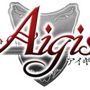 DMMゲームズ、本日(6月27日)21時より『千年戦争アイギス』のニコニコ生放送公式番組を配信