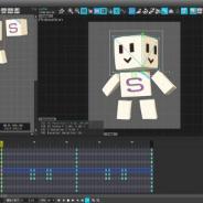 ウェブテクノロジ、アニメーション作成ツール「OPTPiX SpriteStudio」の個人クリエイター向けライセンスをリリース