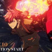 ブシロード、TVアニメ「D_CIDE TRAUMEREI THE ANIMATION」PV映像とキービジュアルを初解禁! プロジェクト新情報大発表会も配信決定!