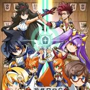 DIG、『将棋RPG つめつめロード』で「糸谷哲郎八段」とのコラボイベントを開始
